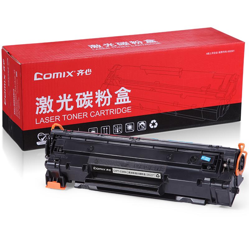 齐心 CXPT-C388A 易加粉激光碳粉盒硒鼓