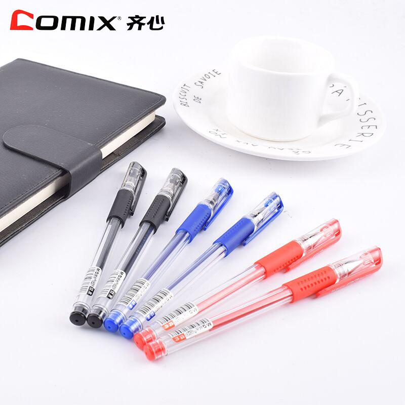 惠州齐心中性笔0.5mm