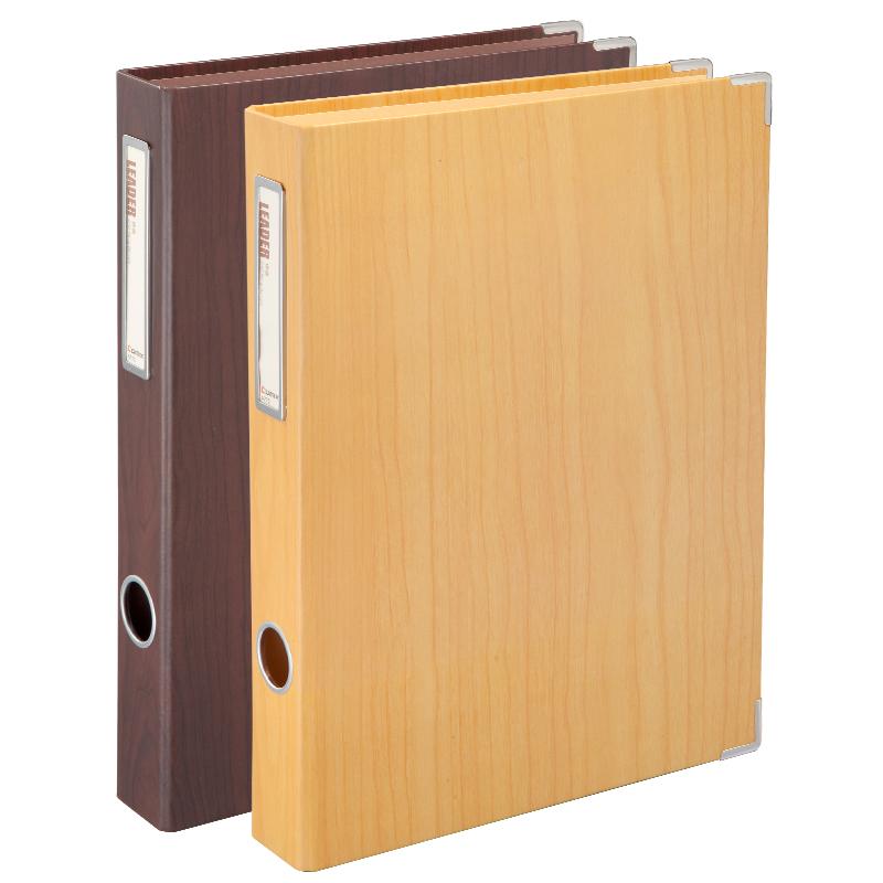 齐心 A770 理德 高层专用文件夹 A4 1.5寸2孔D型夹