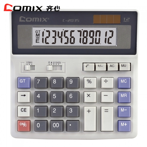 齐心计算器2035