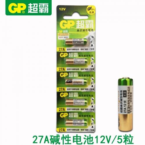GP超霸27A  23A 12V碱性电池