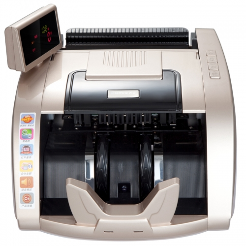 齐心2299C 智能红外型点验钞机