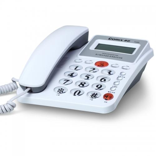 齐心T100电话机 多功能超值