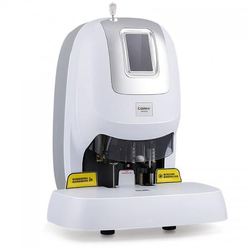 齐心 CM-5035 自动财务凭证装订机