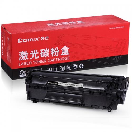 齐心 CXP-Q2612ACRG303A 激光碳粉盒硒鼓