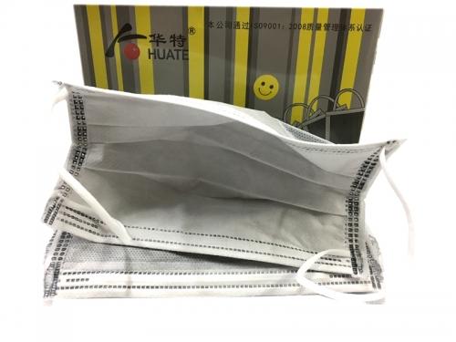 华特HT2021一次性活性炭口罩