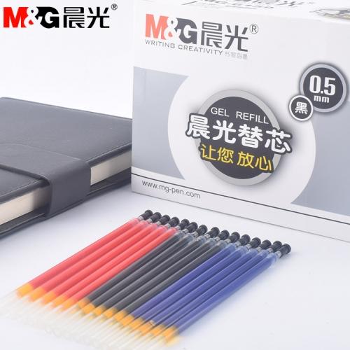 晨光MG6159中性笔芯0.5MM半针管