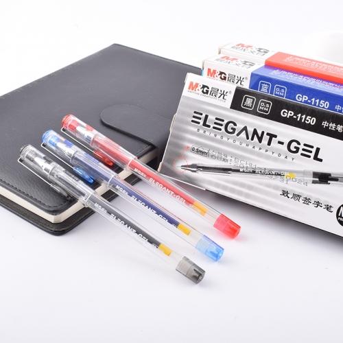 晨光透明杆中性笔0.5mmGP-1150