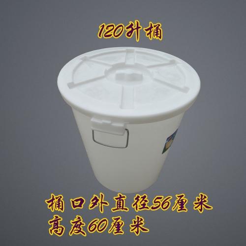 塑料大白桶清洁大桶大号垃圾桶
