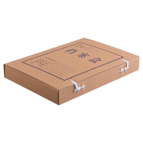 A4牛皮档案盒3CM 4CM 5CM 6CM