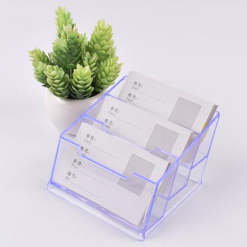 富强FQ023三格名片盒