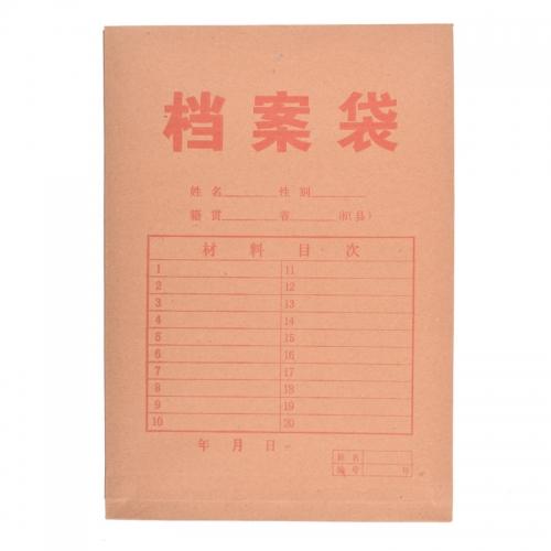 a4档案袋牛皮纸文件袋加厚350克