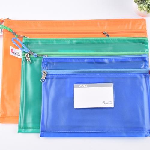 必能A4 A5 B5防水透明文件袋双层双拉链资料袋
