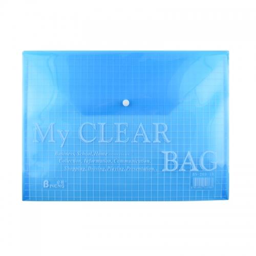 必能A4透明文件袋纽扣袋