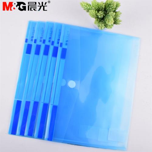 晨光文具A4透明蓝粘扣文件袋