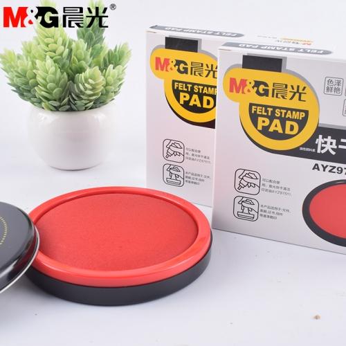 晨光快干红色印泥盒AYZ97520