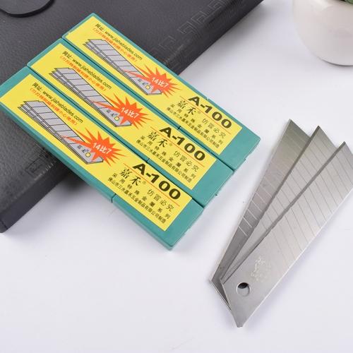 美工刀片小号大号刀片9mm 18mm