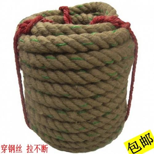 拔河绳4.0加粗加钢丝30米